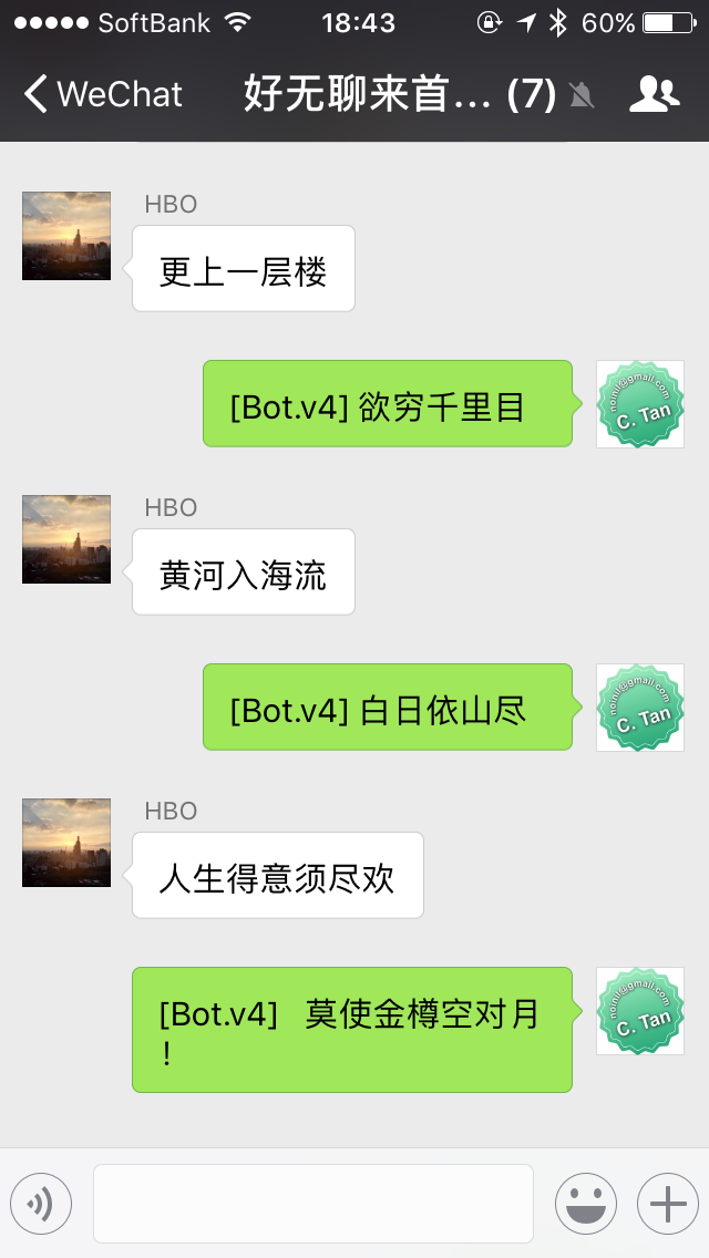 Screenshot of wechat with bot v4.